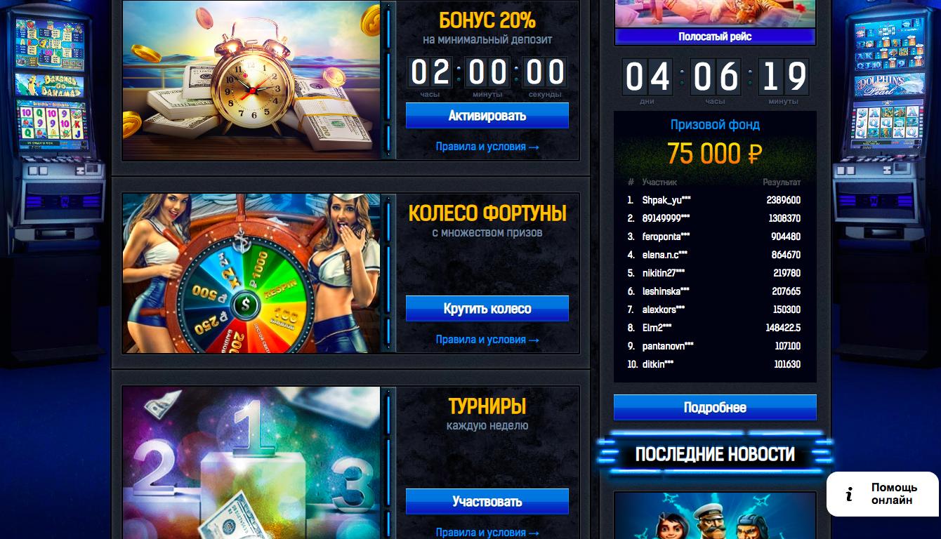 Игры денди онлайн рулетка