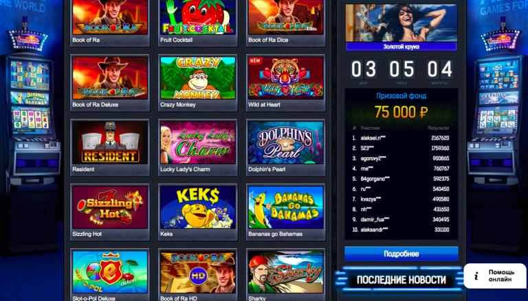 Казино онлайн азарт плей вход зеркало