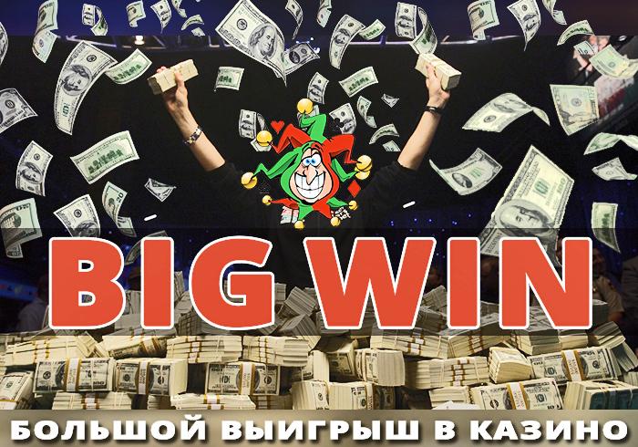 Реальн й заработок в интернет казино